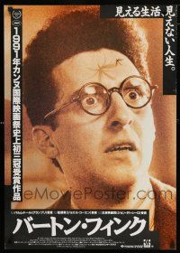1j027 BARTON FINK Japanese '91 Coen Brothers, c/u of John Turturro with mosquito on forehead!