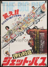 1j037 BIG BUS Japanese '76 Jack Davis art, the first disaster movie where everyone dies laughing!