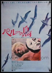 1j041 BIRDS IN PERU Japanese '68 sexy Jean Seberg, she would use anyone to find love!