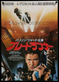 1j044 BLADE RUNNER Japanese '82 Ridley Scott sci-fi classic, different montage of Ford & top cast!