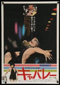 1j061 CABARET Japanese '72 Liza Minnelli sings & dances in Nazi Germany, different image!