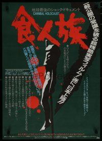 1j062 CANNIBAL HOLOCAUST Japanese '83 gruesome artwork of body impaled on pole!