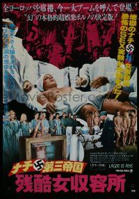 1j066 CAPTIVE WOMEN II: ORGIES OF THE DAMNED Japanese '78 Nazi doctors & naked women, different!