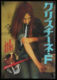 1j079 CHRISTIANE F. gray title Japanese '81 classic drug movie about 13 year-old addict/hooker!