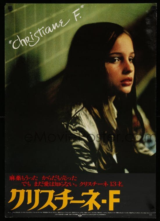 Christiane White emovieposter com 1j080 christiane f white title japanese 81