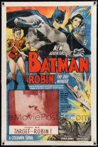 1t212 NEW ADVENTURES OF BATMAN & ROBIN linen chapter 6 1sh '49 art of both stars + Batman in inset!