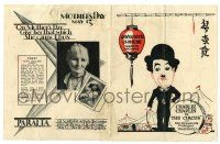 2g016 CIRCUS herald '28 art of Charlie Chaplin, from Grauman's Chinese Theatre in Hollywood!