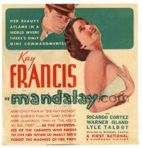 2g060 MANDALAY herald '34 Kay Francis' beauty aflame in a world with only nine commandments!