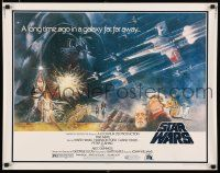 2y092 STAR WARS 1/2sh '77 George Lucas classic sci-fi epic, great art by Tom Jung!