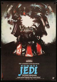 2y188 RETURN OF THE JEDI Polish 27x38 '84 different art of exploding Darth Vader by Dybowski!