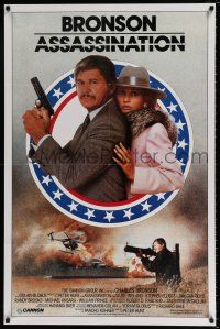 4d066 ASSASSINATION 1sh '86 Jill Ireland, close-up of Charles Bronson with rocket launcher!