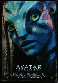 4d075 AVATAR style G int'l DS 1sh R10 James Cameron directed, Zoe Saldana, cool image!