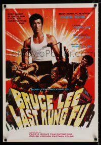 4p035 BRUCE LEE LAST KUNG FU Hong Kong '70s great image of the legendary star with nunchucks!