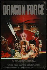 4p041 POWERFORCE Hong Kong '82 Dragon Force, Alex Ma kung fu artwork of Bruce Baron & Bruce Li!
