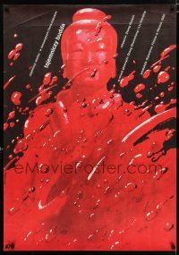 4p045 DEADLY FURY Polish 27x38 '85 Huaxan Zhang's Wu lin zhi, cool Swierzy artwork!