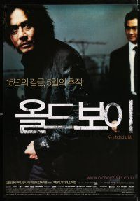 4p012 OLDBOY standing style South Korean '03 Chan-wook Park Korean revenge crime thriller!