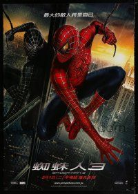 4p014 SPIDER-MAN 3 black/red style teaser DS Taiwanese poster '07 Sam Raimi, Tobey Maguire!