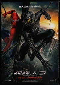 4p015 SPIDER-MAN 3 red/black style teaser DS Taiwanese poster '07 Sam Raimi, Tobey Maguire!