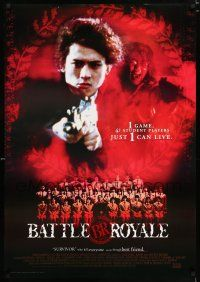 4p030 BATTLE ROYALE red style DS Thai poster '00 Batoru rowaiaru, teens must kill each other!