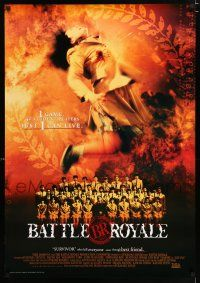 4p031 BATTLE ROYALE yellow style DS Thai poster '00 Batoru rowaiaru, teens must kill each other!