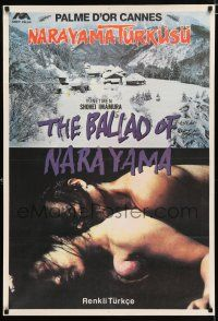 4p019 BALLAD OF NARAYAMA Turkish '82 Shohei Imamura's Narayama bushiko, Cannes Grand Prix winner!