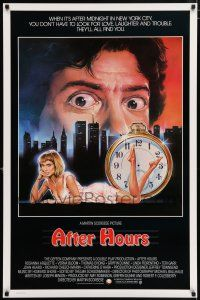4r024 AFTER HOURS int'l 1sh '85 Scorsese, different art of Rosanna Arquette by Daniel Goozee!