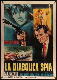 4y079 CITY OF FEAR Italian 1p '67 different Tarantelli art of sexy Marisa Mell & spy Paul Maxwell!