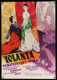 4y005 YOLANTA Russian 33x47 '64 Tchaikovsky's opera, great colorful art of top stars!