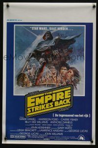 5b074 EMPIRE STRIKES BACK Belgian '80 George Lucas sci-fi classic, cool artwork by Tom Jung!