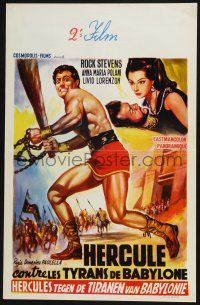 5b078 HERCULES & THE TYRANTS OF BABYLON Belgian '64 art of strongman Peter Lupus with chains!