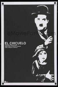 5b055 KID Cuban R90s completely different art of Charlie Chaplin & Jackie Coogan!