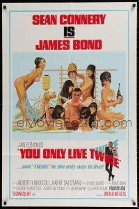 5f990 YOU ONLY LIVE TWICE style C 1sh '67 McGinnis art of Connery as Bond bathing with sexy girls!