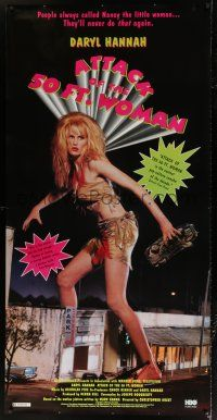 6c060 ATTACK OF THE 50 FT WOMAN 36x71 video poster '93 giant Daryl Hannah on the rampage!