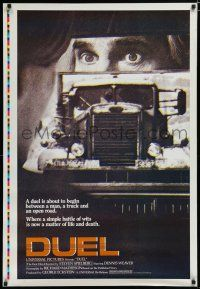 6c070 DUEL printer's test 1sh R83 Steven Spielberg, Weaver, most bizarre murder weapon ever used!