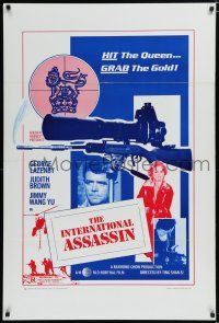 6c072 INTERNATIONAL ASSASSIN 1sh '81 E tan qun hing ying hui, cool sniper rifle with huge scope!