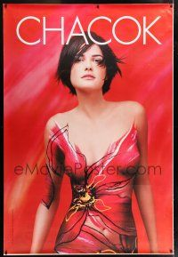 6c027 CHACOK DS 47x69 French advertising poster '90s incredible image, the famous fashion icon!