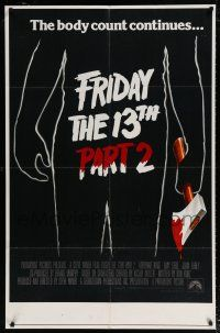 6c078 FRIDAY THE 13th PART II half subway '81 summer camp slasher horror sequel,body count continues