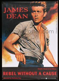 6c018 REBEL WITHOUT A CAUSE Swiss R80s Nicholas Ray, James Dean was a bad boy from a good family!