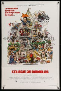 6k039 ANIMAL HOUSE Spanish/U.S. 1sh '78 John Belushi, Landis classic, art by Rick Meyerowitz!