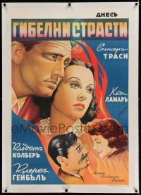 6p044 BOOM TOWN linen Bulgarian '40 different art of Gable, Tracy, Claudette Colbert & Hedy Lamarr!
