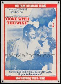 6p026 GONE WITH THE WIND linen 24x33 English commercial poster '80s Ronald Reagan, Margaret Thatcher