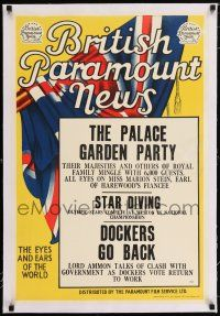 6p030 BRITISH PARAMOUNT NEWS linen #1920 English double crown '49 Palace Garden Party, Star Diving!