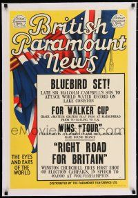 6p031 BRITISH PARAMOUNT NEWS linen #1921 English double crown '49 Winston Churchill campaigns!