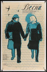6p048 KEVADE linen Russian 26x41 '70 great full-length artwork of lovers holding hands & smiling!