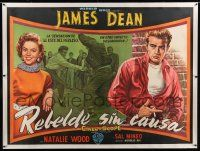 6r064 REBEL WITHOUT A CAUSE linen Argentinean 43x58 '56 Nicholas Ray, James Dean, Natalie Wood!