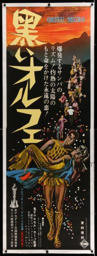 6r171 BLACK ORPHEUS linen Japanese 2p '60 Marcel Camus' Orfeu Negro, great colorful full-length art!