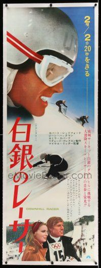 6r175 DOWNHILL RACER linen Japanese 2p '69 Robert Redford, Camilla Sparv, different skiing montage!