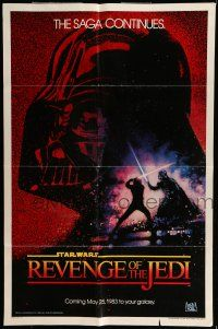 6t651 RETURN OF THE JEDI dated teaser 1sh '83 George Lucas classic, Revenge of the Jedi, Drew art!