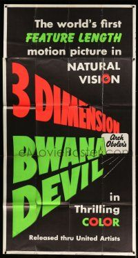 6w444 BWANA DEVIL 3D teaser 3sh '53 world's first feature-length motion picture in Natural Vision!