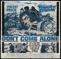 6w223 TOWER OF LONDON 6sh '62 Vincent Price, Roger Corman, horror art, don't come alone!